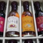 お酢セット(中)