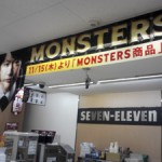 MONSTERSフェア